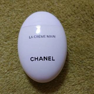 CHANEL - シャネル ラ クレーム マン 50ml  ハンドクリーム