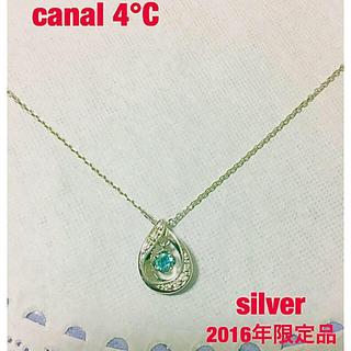 4℃ - 限定SALE❣️ 4℃ silver 限定品 しずく型&ジルコニア  ネックレス