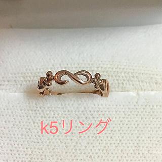 k5金リング(リング(指輪))