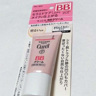Curel - キュレル BBクリーム きちんとカバータイプ