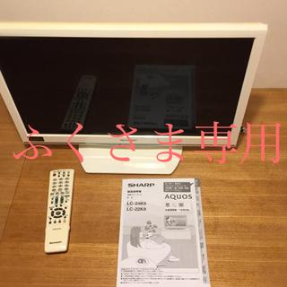 アクオス(AQUOS)の中古品 シャープ 22V型 液晶 テレビ AQUOS LC-22K9 2013年(テレビ)