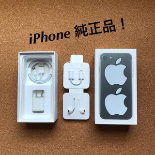 Apple - iPhone イヤホン 充電器