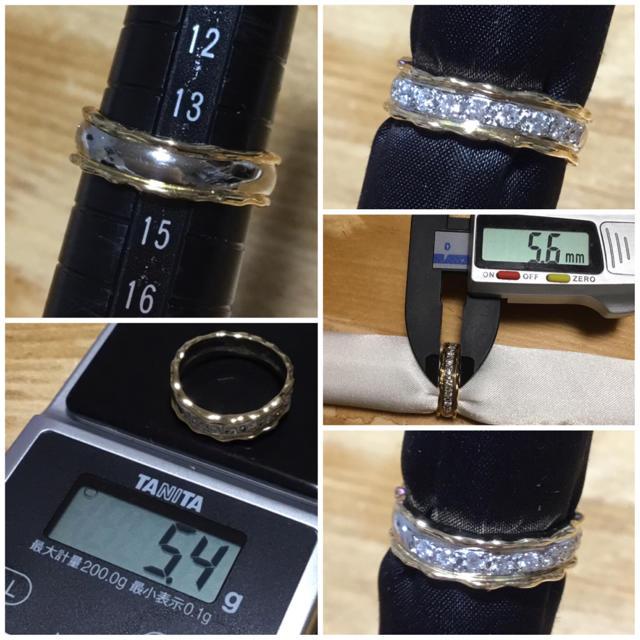 カジュアル使いに❗️✨ダイヤモンド✨リングプラチナ&ゴールド✨指輪✨約14号 レディースのアクセサリー(リング(指輪))の商品写真