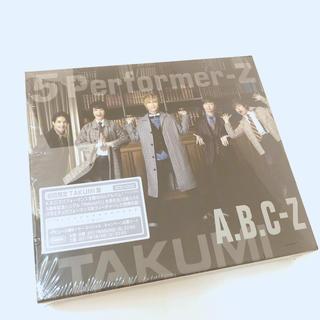 A.B.C.-Z - A.B.C-Z 4thアルバム 「5 Performer-Z」TAKUMI盤