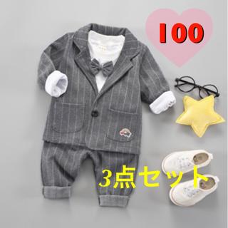 フォーマル ジャケット 長袖シャツ パンツ 3点セット グレー 蝶ネクタイ