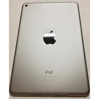 iPad - iPad mini 4 mini4 Wi-Fi 32GB Space Gray