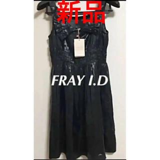 フレイアイディー(FRAY I.D)のフレイアイディー‼️ FRAY I.D新品‼️ドレス値下げ‼️(ひざ丈ワンピース)