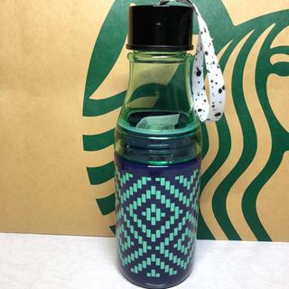 Starbucks Coffee - ☆新品未使用☆スターバックス ストラップサニーボトル ブルーグリーン