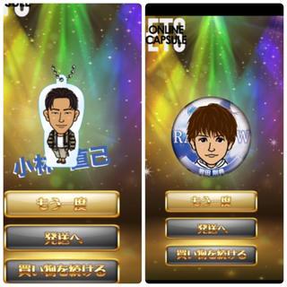 三代目 J Soul Brothers - セット