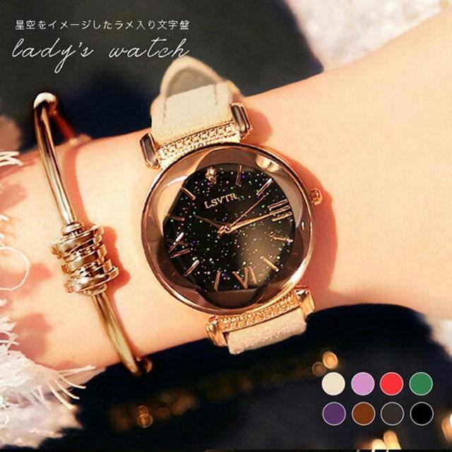 腕時計 ウォッチ 星空 ラメ入り文字盤 キラキラ きれい おしゃれ の通販 by ヒロ's shop|ラクマ