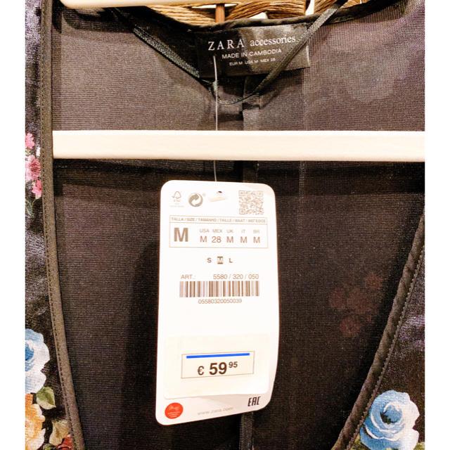 ZARA(ザラ)のきらり様専用 フラワー柄ベルベットキモノ レディースのワンピース(ロングワンピース/マキシワンピース)の商品写真