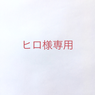 Needles - 新品 定番 NEEDLES H.D.PANT-FATIGUE サイズS ヒザデル