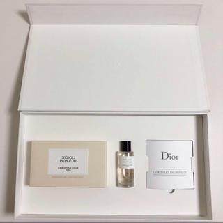 Christian Dior - Dior ディオール メゾン クリスチャン ディオール ラグジュアリーセット