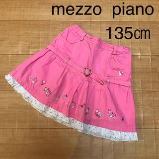 mezzo piano - ラブリースカート♡メゾピアノ 135㎝