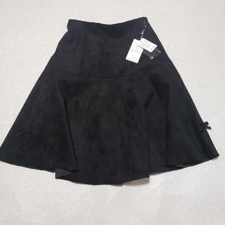 GALLERY VISCONTI - ギャラリービスコンティ  スカート 2