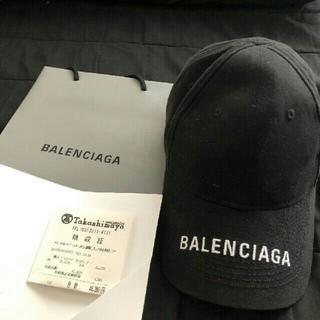 Balenciaga - 本物保証美品!balenciaga レディースキャップ