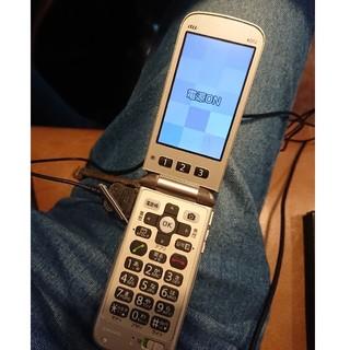 キョウセラ(京セラ)の京セラ簡単ケータイ K012 ガラケー au携帯 らくらくホン(携帯電話本体)
