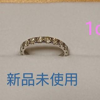 ダイヤモンド リング 1CT 新品未使用(リング(指輪))