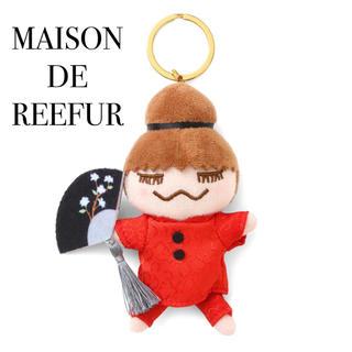 メゾンドリーファー(Maison de Reefur)のメゾンドリーファー 梨花ちゃん人形 りんかちゃん人形 台湾 リンカちゃん(キーホルダー)