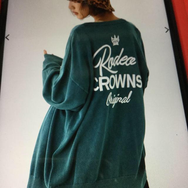 RODEO CROWNS WIDE BOWL(ロデオクラウンズワイドボウル)のロデオクラウンズ カーディガン レディースのトップス(カーディガン)の商品写真