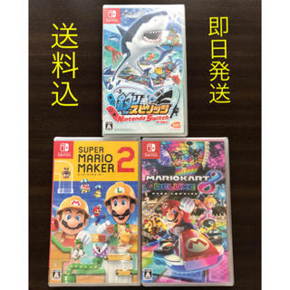 ニンテンドースイッチ(Nintendo Switch)の🎮 【新品 未開封】 任天堂Switch 大人気ソフト3本セット(家庭用ゲームソフト)