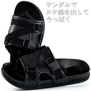 新品 メンズ シャワーサンダル  ミリタリー ブラック 25.5㎝(サンダル)