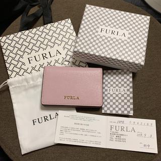 フルラ(Furla)のフルラ/名刺入れ定期入れ/薄ピンク(箱なしは-200円)(名刺入れ/定期入れ)