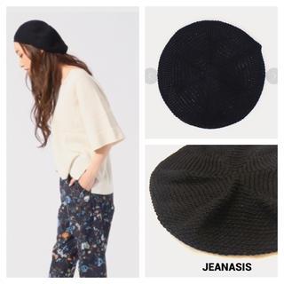 ジーナシス(JEANASIS)の値下げ!! JEANASIS サマーベレー帽 痛くなりにくい柔らか素材!!(ハンチング/ベレー帽)