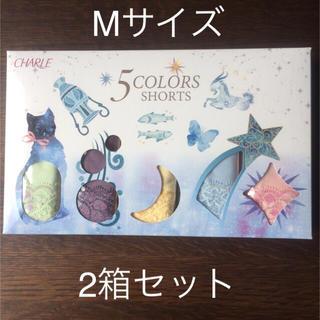 シャルレ - 2019年  限定5色ショーツ Mサイズ  2箱セット  光沢無しタイプ