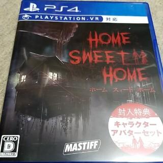プレイステーション4(PlayStation4)のホームスウィートホーム HOME SWEET HOME(家庭用ゲームソフト)