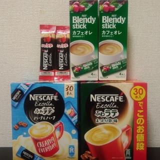 コーヒーセット40本