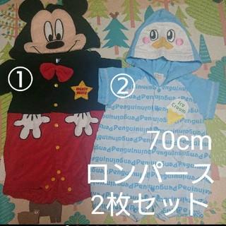 Disney - 3日間限定価格【70cm】ミッキーマウス & ペンギン 半袖 ロンパース