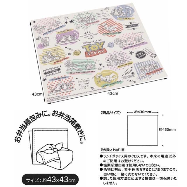 トイ・ストーリー(トイストーリー)の新品 ディズニー トイストーリー 箸箱セット ランチクロス 2点 日本製 インテリア/住まい/日用品のキッチン/食器(弁当用品)の商品写真