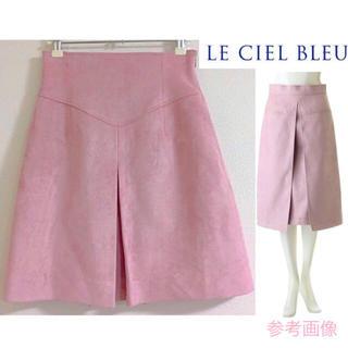 ルシェルブルー(LE CIEL BLEU)の美品 LE CIEL BLEU ハイウエストスカート 36 ¥25,000 秋冬(ひざ丈スカート)