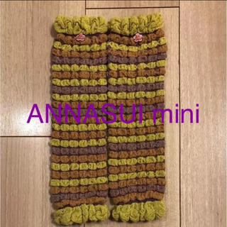 ANNA SUI mini - ANNASUI mini レッグウォーマー ボーダー