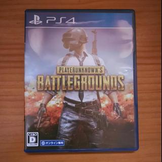プレイステーション4(PlayStation4)のBATTLEGROUNDS*PlayStation4(家庭用ゲームソフト)