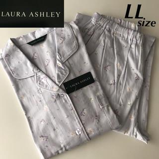 LAURA ASHLEY - 新品★LAURA ASHLEY 花柄 紫 長袖 長ズボン パジャマ LLサイズ
