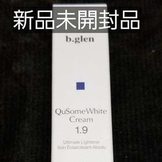 ビーグレン(b.glen)の[b.glen]QuSomeホワイトクリーム1.9(15g)(フェイスクリーム)