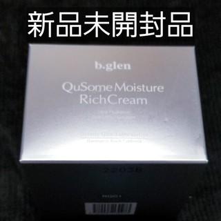 ビーグレン(b.glen)の[b.glen]QuSomeモイスチャー リッチクリーム(30g)(フェイスクリーム)