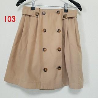103♡スカート