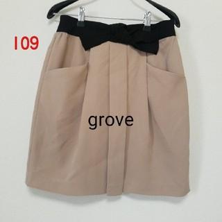 grove - 109♡grove スカート