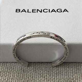 バレンシアガ(Balenciaga)のBALENCIAGA バレンシアガ URL バングル(ブレスレット/バングル)