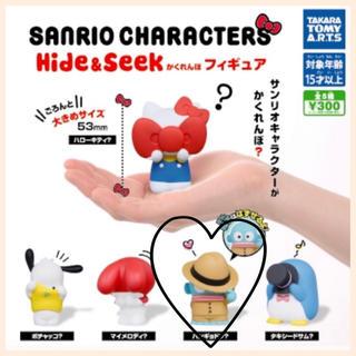 サンリオ - SANRIO CHARACTERS Hide&Seek