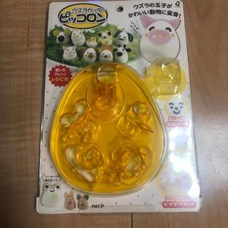 アーネストソーン(earnest sewn)のアーネスト☆うずらカッター☆ピッコロン(調理道具/製菓道具)