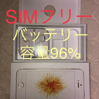 Apple - iPhoneSE SIMフリー 32GB