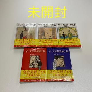 プリーズ、ジーヴス1巻〜3巻    ジーヴス狂騒紳士録  ジーヴス英国紳士録