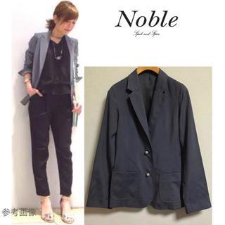 Noble - 美品 Spick and Span Noble テーラードジャケット 濃灰 36