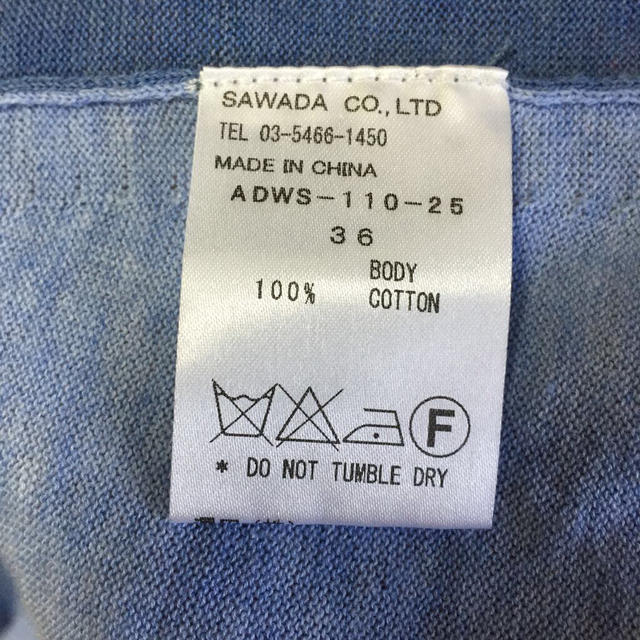 ADAWAS(アダワス)のADAWAS ノースリーブニット レディースのトップス(カットソー(半袖/袖なし))の商品写真