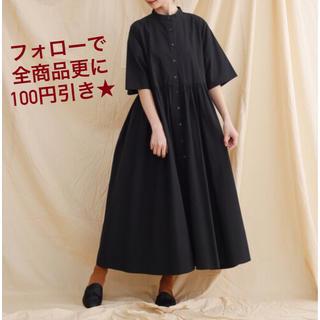 merlot - MERLOT IKYU バンドカラーコットンシャツワンピース 黒色です。
