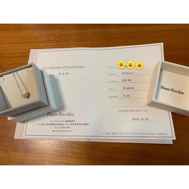 PonteVecchio(ポンテヴェキオ)の🌸未使用品 ポンテヴェキオ ダイヤ ハートネックレス K18 WG  レディースのアクセサリー(ネックレス)の商品写真